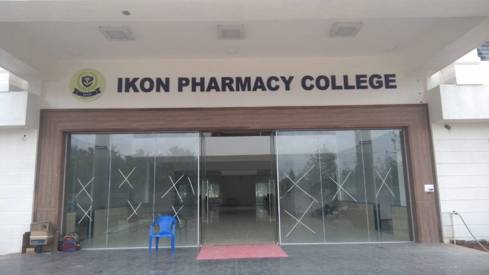 Pelwhiz Portfolio - IKON Pharmacy College -IKON Pharmacy College building entrance using our Logo