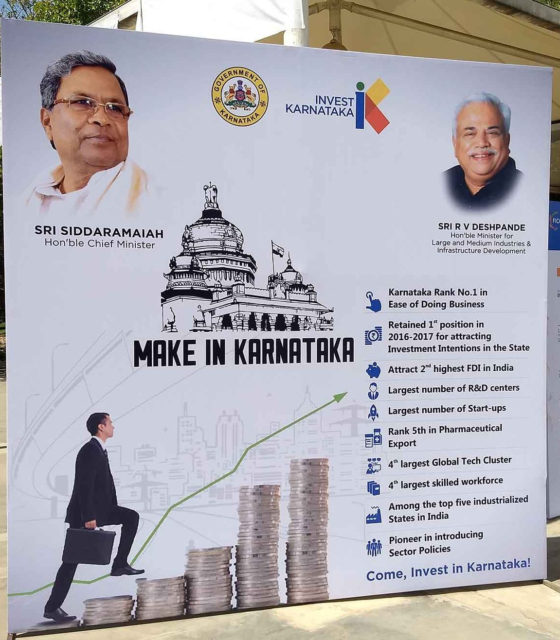 Make-in-Karnataka